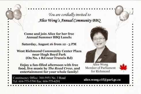 August 2014 BBQ Invitation
